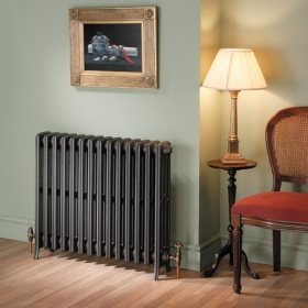 icast-radiator-sq